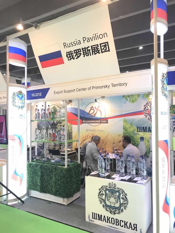 """""""Шмаковская"""" на выставке IFE 2019 China, Гуанчжоу"""