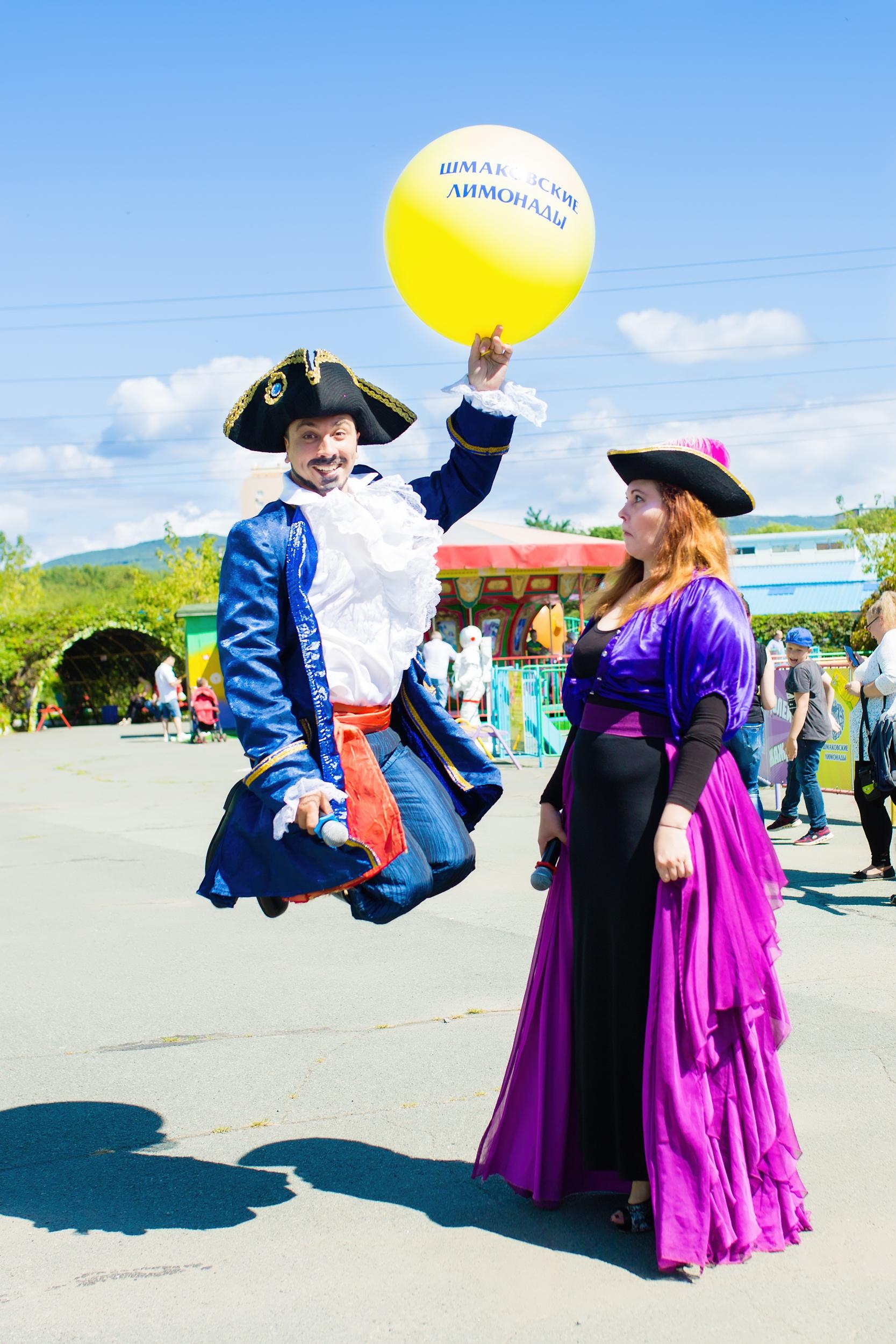 Грандиозный праздник от Шмаковских лимонадов в парке Фантазия