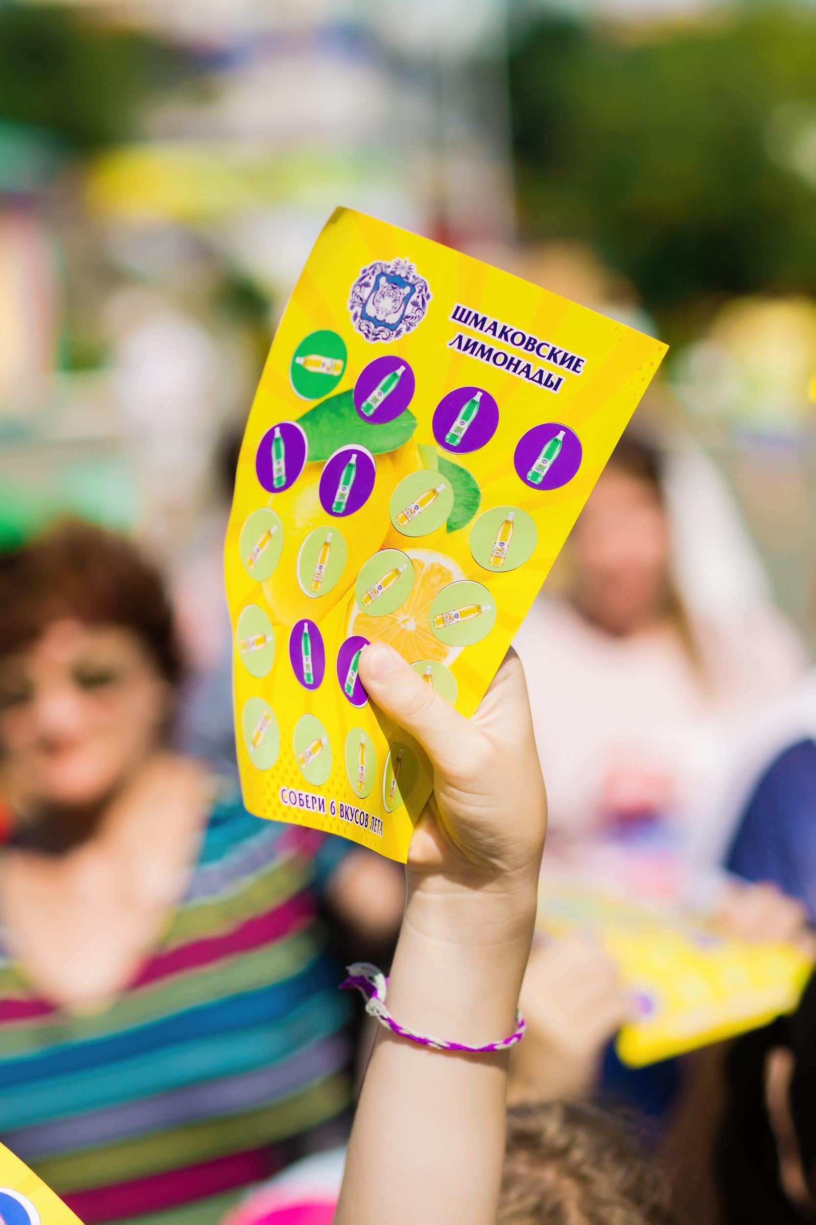 """A grand holiday from Shmakovsky lemonades in the """"Fantasy"""" park"""