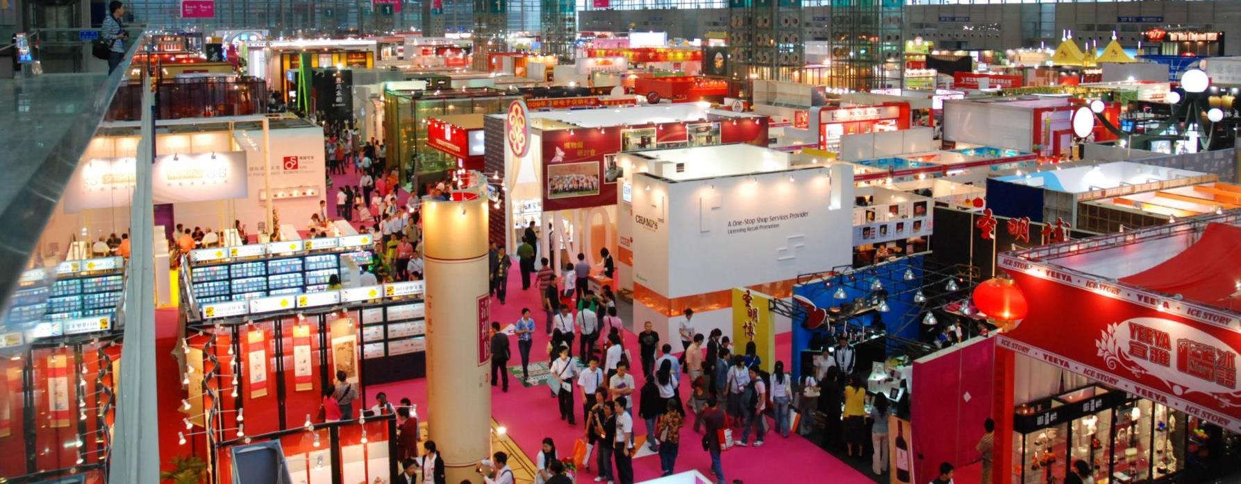 슈마코프스키 사업체 중국 국제 기념품 전시회 참가