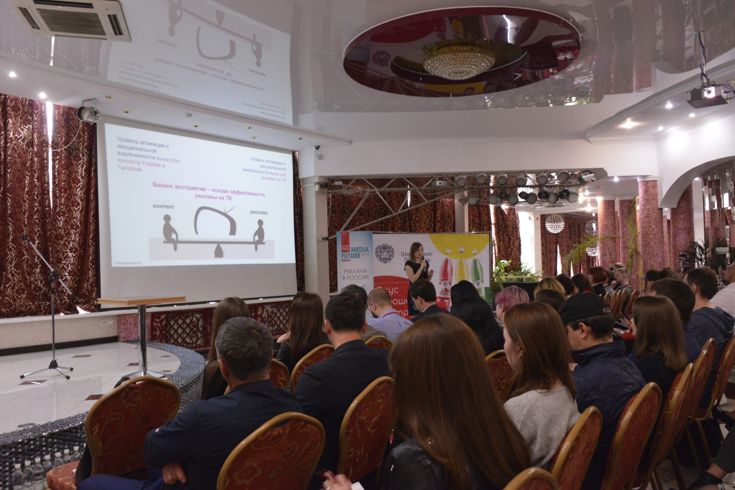 """Shmakovskaya"" supported Media Future 2019"