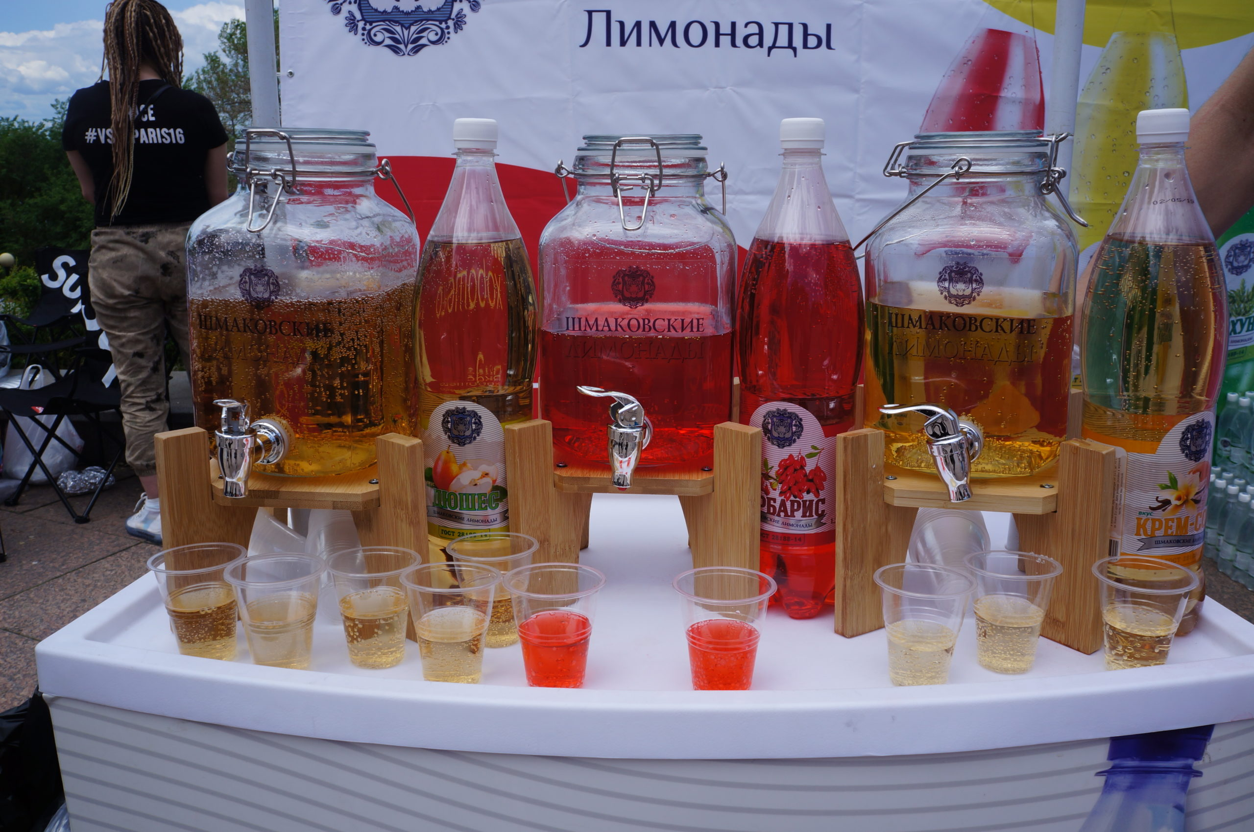 """Shmakovsky lemonades"" - tastes: Duchesse, Barbaris, Buratino"