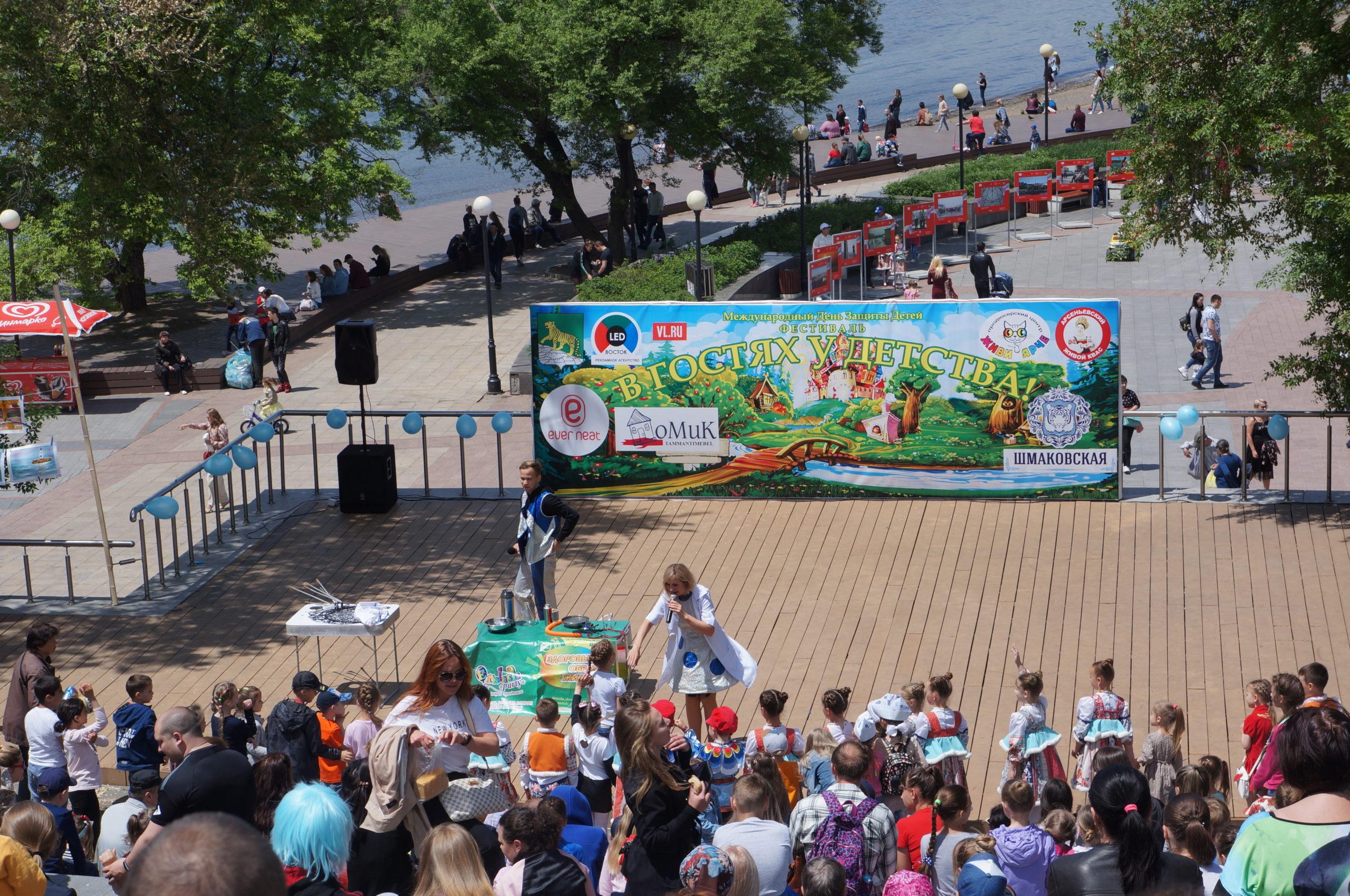 """Shmakovskaya"" at the ""Visiting childhood!"" festival"