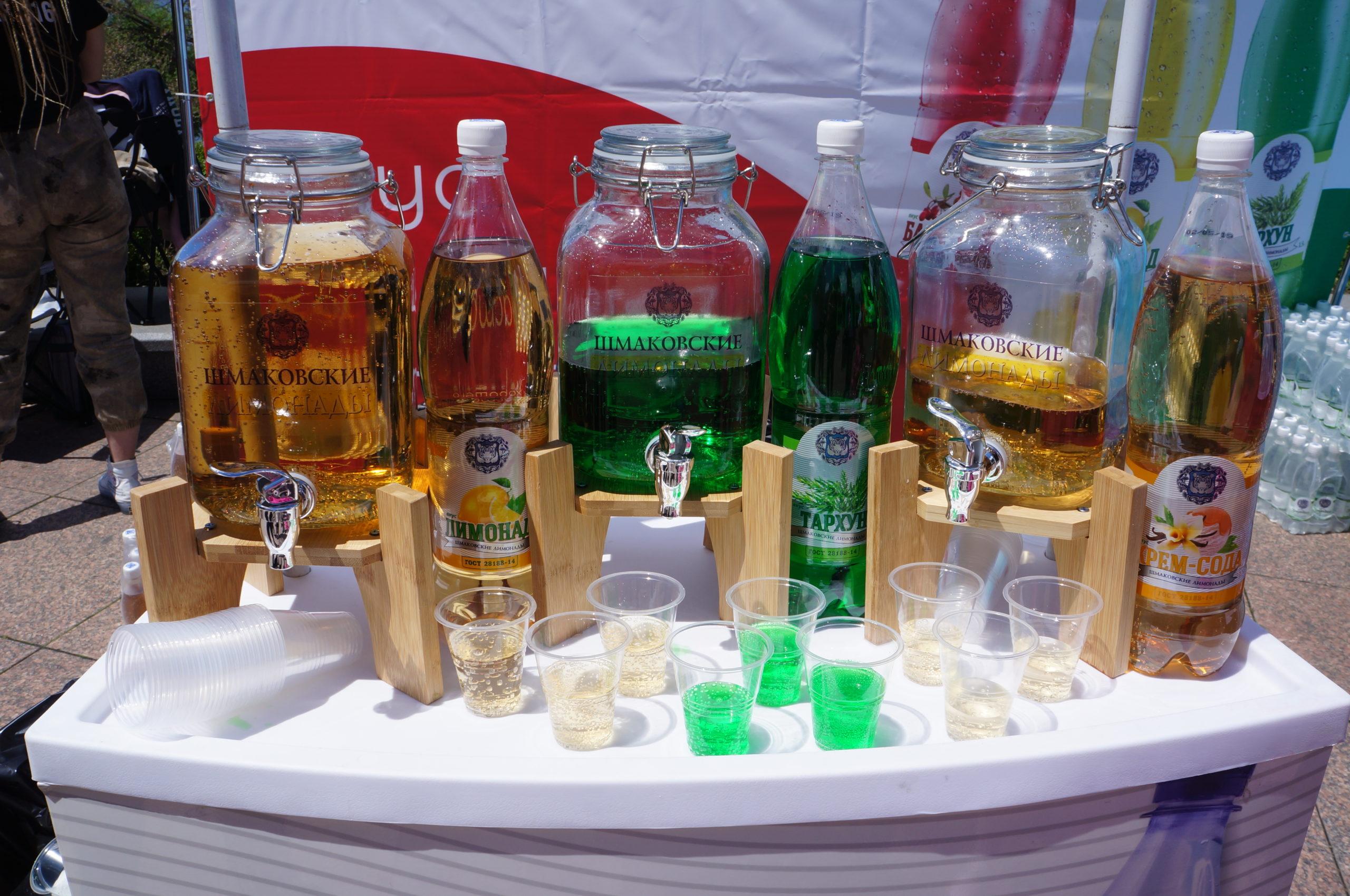 """Shmakovsky lemonades"" - tastes: Tarhun, Lemonade, Cream - soda"