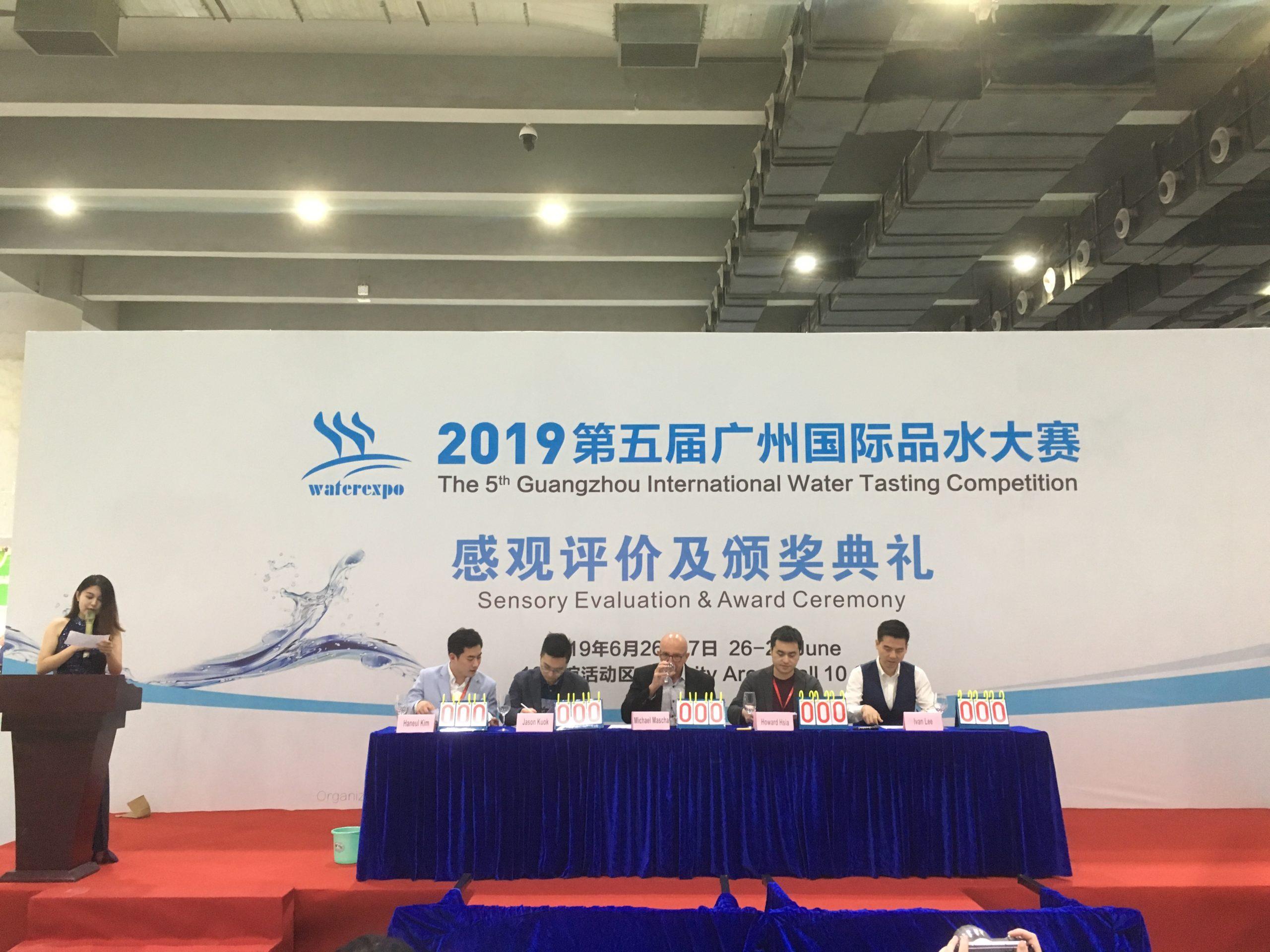 国际品水大赛。The 5th Guangzhou International Water Tasting Competition