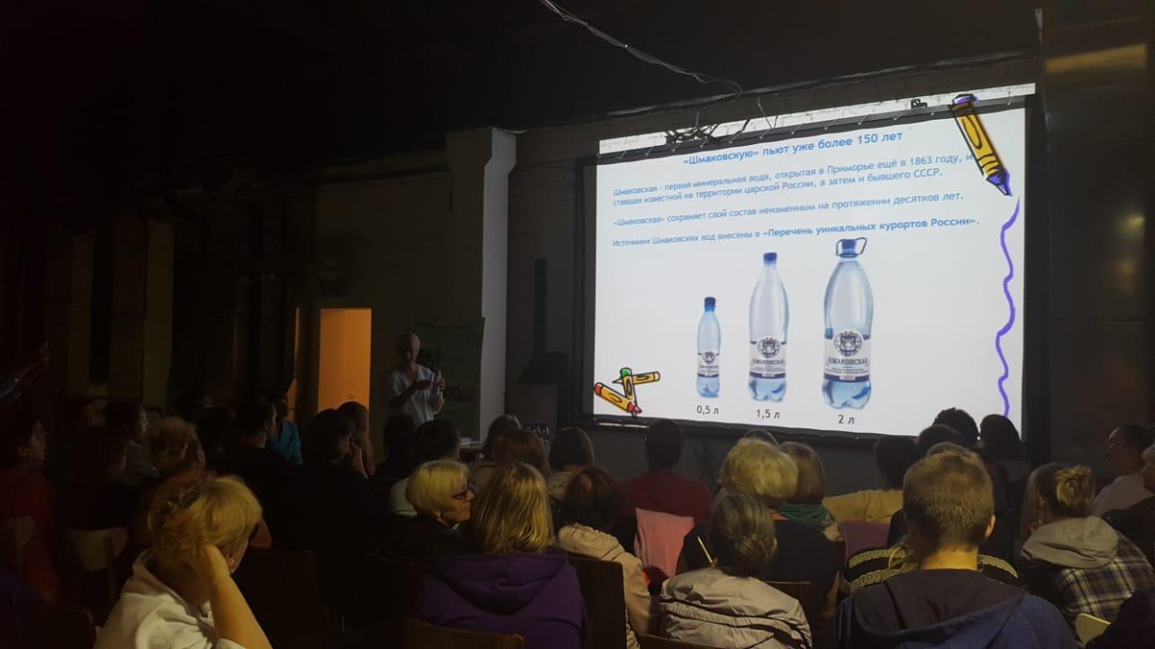 营养医师以讲座形式对什马科夫弗斯卡亚源泉医疗饮用矿泉水的好处进行介绍