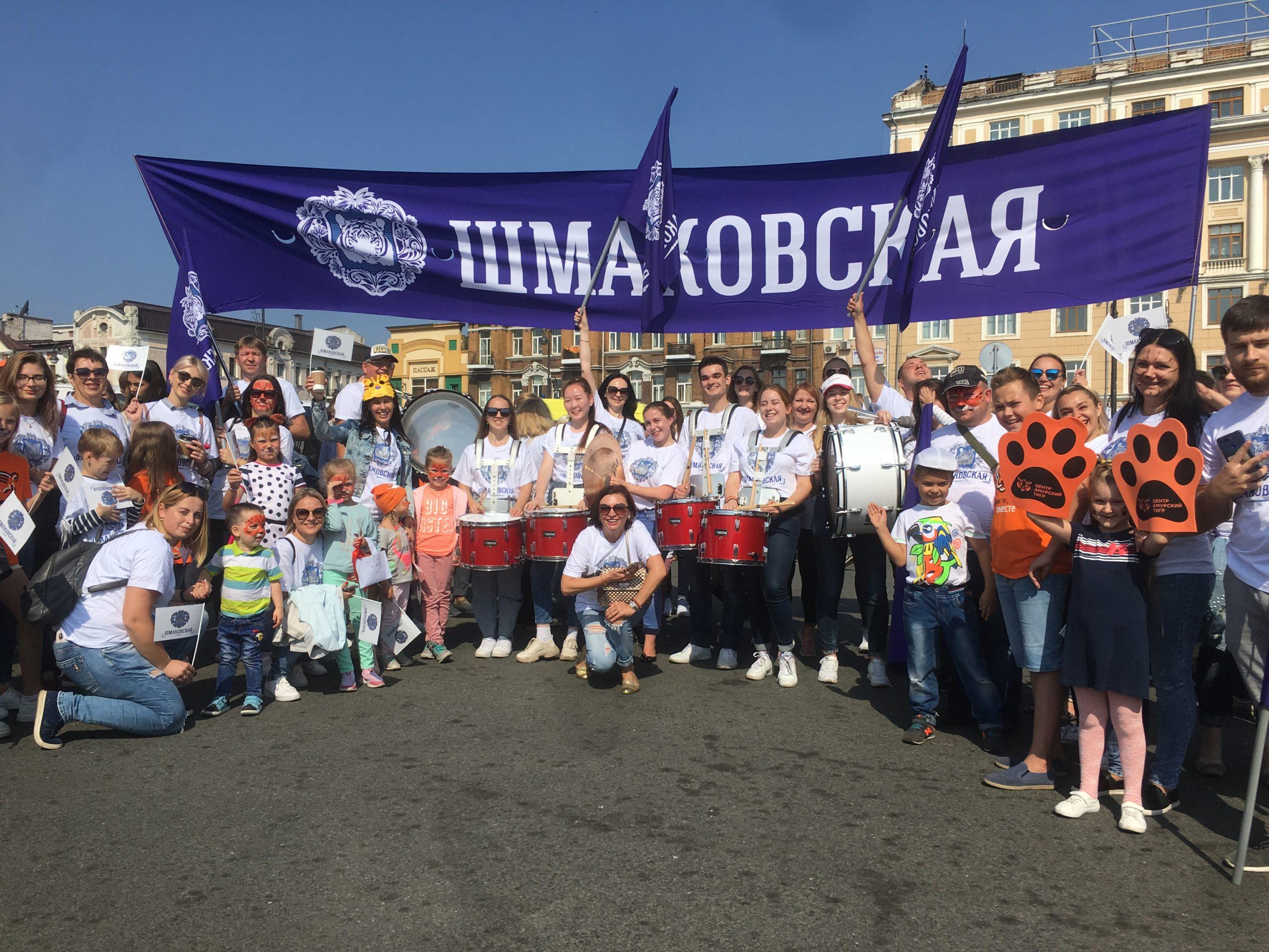 什马科夫弗斯卡亚庆祝老虎日