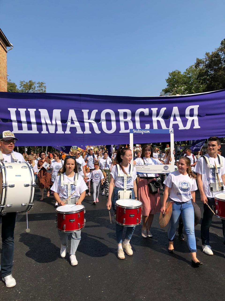 什马科夫弗斯卡亚在老虎日上