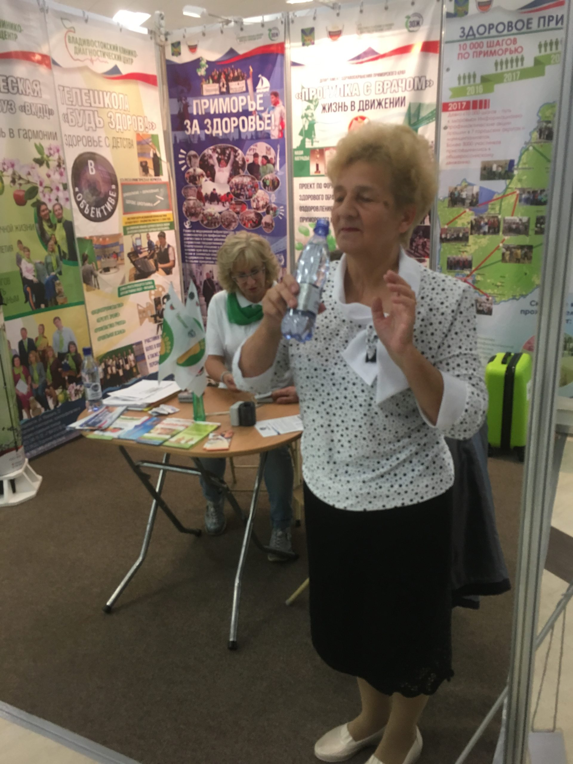 """Shmakovskaya"" therapeutic-table water. MedHealth Expo 2019"