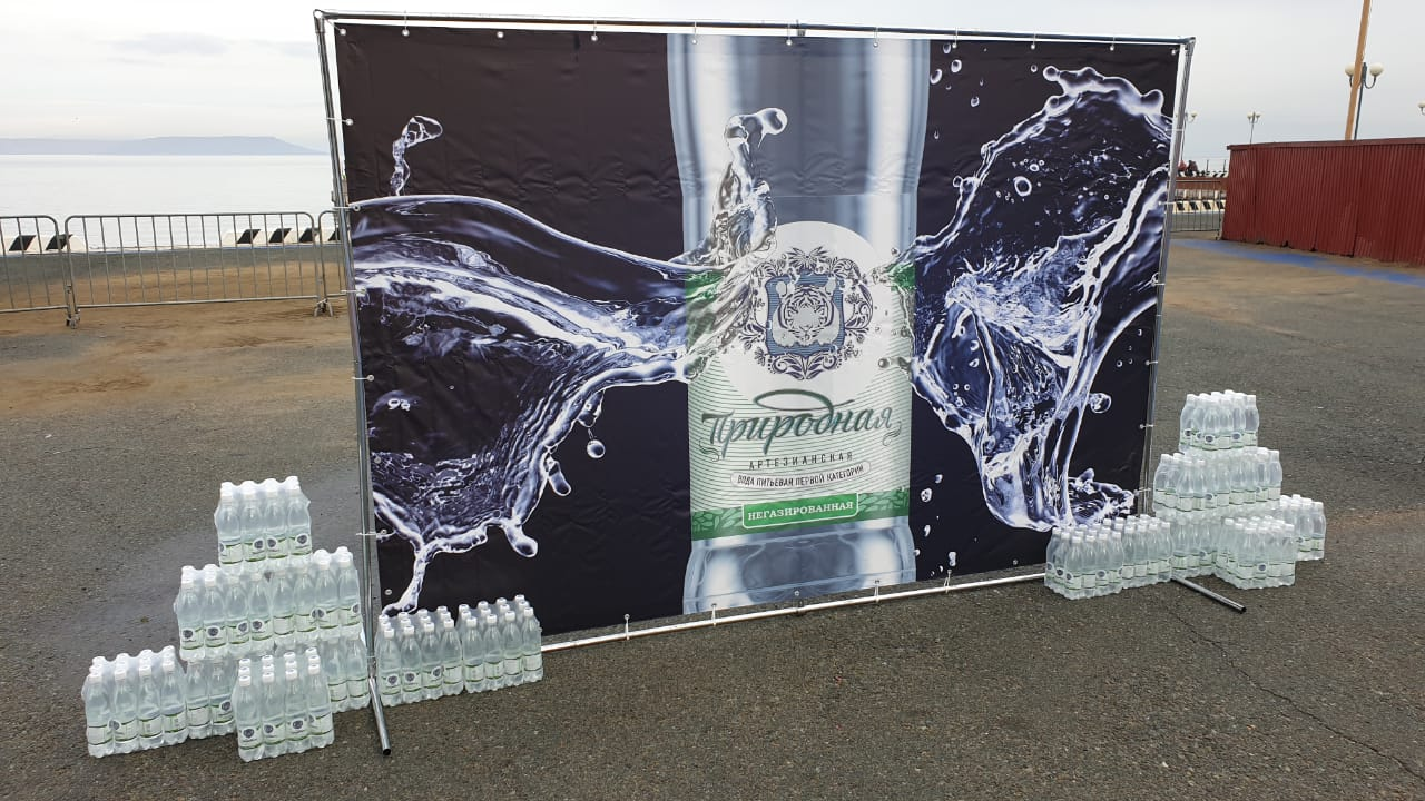 """Prirodnaya"" artesian water at the All-Russian walking day"