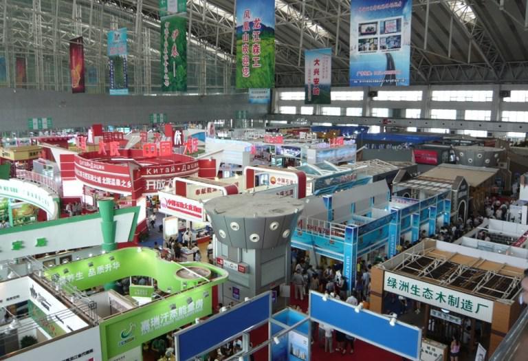 하얼빈에서 열린 국제 중국-러시아 무역 전시회에 참가하는 슈마코프스키 사업체