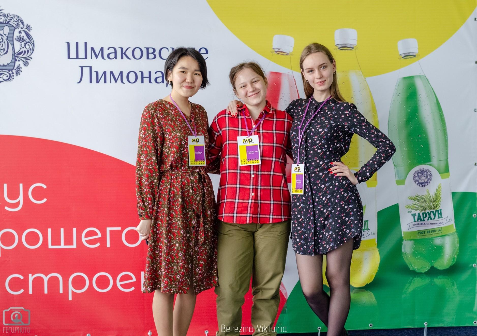 «슈마코브스카야»사는 극동 대학교의 파트너입니다.