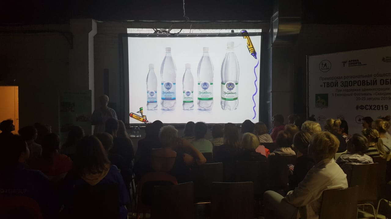 """Вода артезианская """"Природная"""" - организация повседневного питьевого режима"""